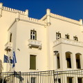 Ινστιτούτο Γεωπονικών Επιστημών - Κτήμα Συγγρού