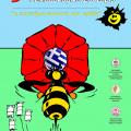 3ο Επιστημονικό Συνέδριο Μελισσοκομίας